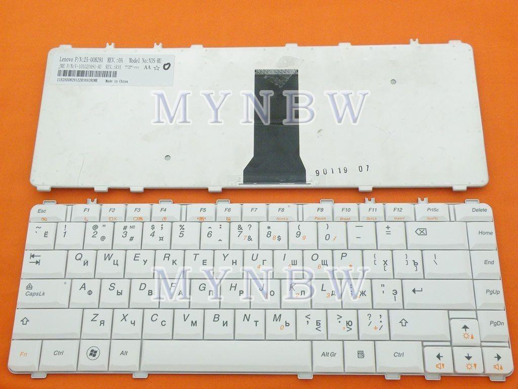 Lenovo Y450, Y460, Y550, Y460